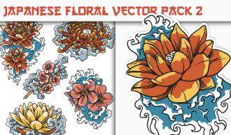 Japanese Flowers Vector Pack 2 Japanese Art [tag]
