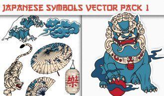 Japanese Symbols Vector Pack 1 Japanese Art [tag]