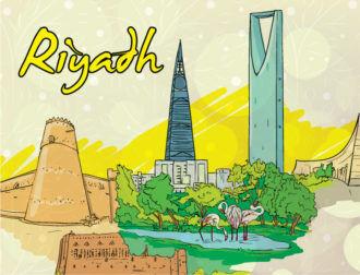 Riyadh Doodles Vector Illustration Vector Illustrations tree