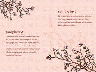 Japanese Background Vector Illustration Vector Illustrations old