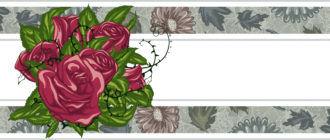 Grunge Floral Invitation Vector Illustration Vector Illustrations old
