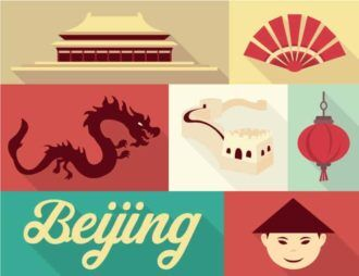 Beijing Vector Vector packs people