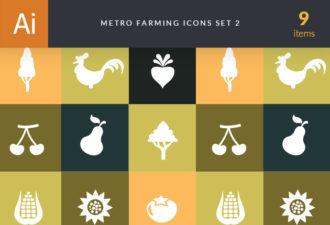 Metro Farming Icons 2 Vector packs tree