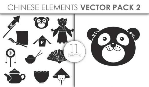 Vector Chinese Pack 2for Vinyl Cutter Vector packs vector