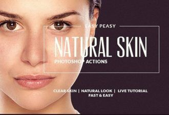 Easy-Peasy-Natural-Skin Addons ourdeals|photoshop-action|ps-actions-bundle|photoshop|ps-action